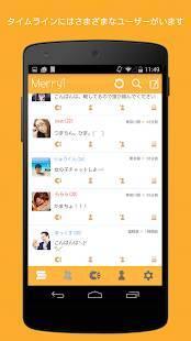 Androidアプリ「完全無料友達チャットアプリ メリル」のスクリーンショット 1枚目