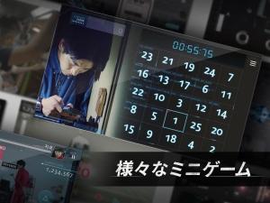 Androidアプリ「シネマ ゲーム : レージ」のスクリーンショット 4枚目
