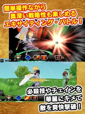 Androidアプリ「アナザーファンタジーストーリー~復活の戦士たち~」のスクリーンショット 1枚目