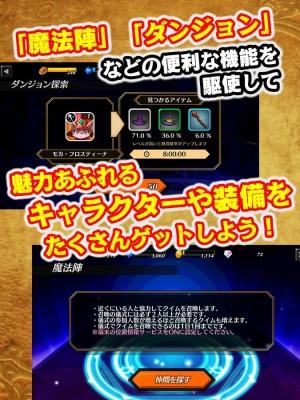 Androidアプリ「アナザーファンタジーストーリー~復活の戦士たち~」のスクリーンショット 5枚目