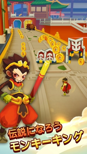 Androidアプリ「Monkey King Escape」のスクリーンショット 2枚目
