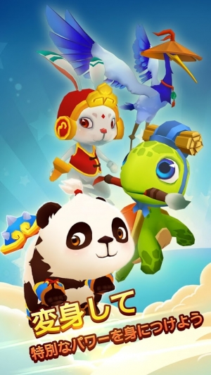 Androidアプリ「Monkey King Escape」のスクリーンショット 4枚目