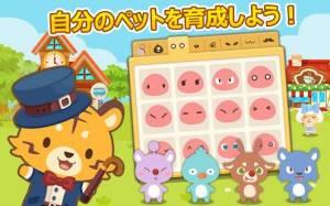 Androidアプリ「ハッピペットストーリー:シュミレーションゲーム」のスクリーンショット 1枚目