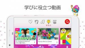 Androidアプリ「YouTube Kids」のスクリーンショット 2枚目