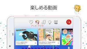 Androidアプリ「YouTube Kids」のスクリーンショット 3枚目