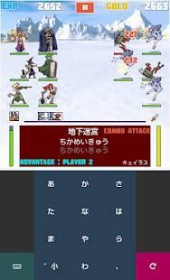 Androidアプリ「ワーズ・アンド・マジック - ハクスラタイピングRPG -」のスクリーンショット 2枚目