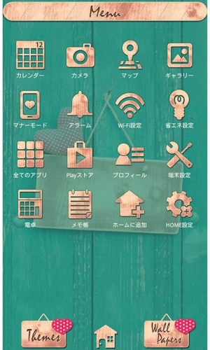 Androidアプリ「かわいい壁紙・アイコン-message of LOVE-無料」のスクリーンショット 3枚目