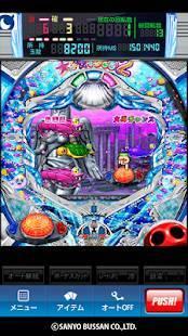 Androidアプリ「[モバ7]CR大海物語2」のスクリーンショット 3枚目