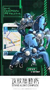 Androidアプリ「MAPLUSキャラdeナビ 地図・カーナビ・渋滞情報が無料」のスクリーンショット 1枚目
