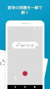 Androidアプリ「Photomath」のスクリーンショット 1枚目