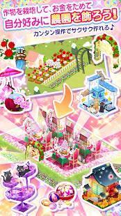 Androidアプリ「農園婚活 きせかえアバターで婚活して結婚できる農園ゲーム」のスクリーンショット 2枚目