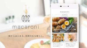 Androidアプリ「macaroni(マカロニ)-食のトレンドと無料レシピ動画を毎日お届け-」のスクリーンショット 1枚目