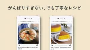 Androidアプリ「macaroni(マカロニ)~食からはじまる、笑顔のある暮らし。~」のスクリーンショット 3枚目