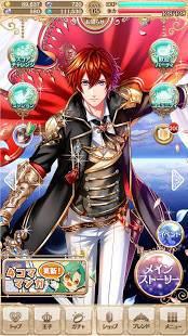Androidアプリ「夢王国と眠れる100人の王子様」のスクリーンショット 1枚目