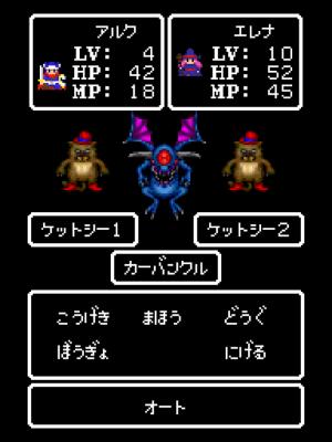 Androidアプリ「デラクエスト - ドット絵レトロRPG」のスクリーンショット 4枚目