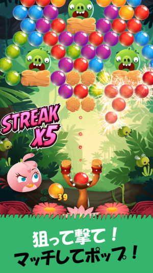 Androidアプリ「Angry Birds POP Bubble Shooter」のスクリーンショット 3枚目