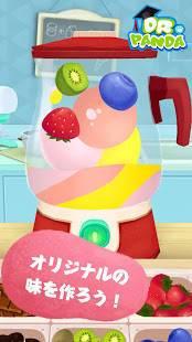 Androidアプリ「Dr. Pandaのアイスクリームトラック」のスクリーンショット 2枚目
