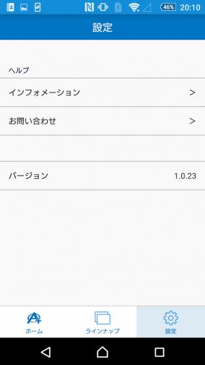 Androidアプリ「アニマックス PLUS -アニメ無料見放題!」のスクリーンショット 4枚目