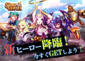 Androidアプリ「Soul Clash-ソウルクラッシュ-ディレクションRPG」のスクリーンショット 5枚目