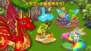 Androidアプリ「ドラゴンストーリー: 春」のスクリーンショット 1枚目
