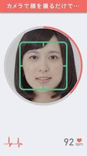 Androidアプリ「Pace Sync 顔から心拍測定。いつでもリラックス。」のスクリーンショット 1枚目