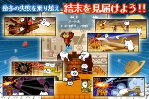 Androidアプリ「ニャベルの塔-ALL無料の育成ゲーム-」のスクリーンショット 5枚目