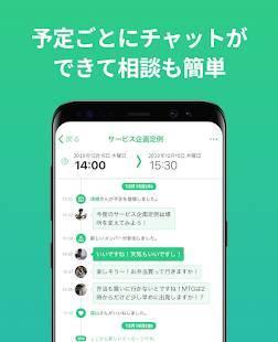 Androidアプリ「TimeTree  [タイムツリー]:家族や恋人、仕事仲間とカレンダーでスケジュールを共有」のスクリーンショット 3枚目