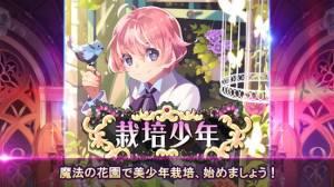 Androidアプリ「新・栽培少年 ~育成ゲーム~」のスクリーンショット 1枚目