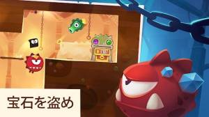 Androidアプリ「King of Thieves (泥棒の王様)」のスクリーンショット 2枚目