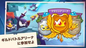Androidアプリ「King of Thieves (泥棒の王様)」のスクリーンショット 5枚目