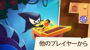 Androidアプリ「King of Thieves (泥棒の王様)」のスクリーンショット 1枚目