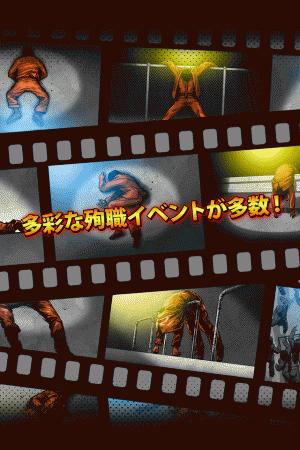 Androidアプリ「殉職刑事~死してなお戦い続ける男~」のスクリーンショット 5枚目