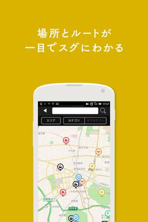 Androidアプリ「東京ロケたび | TOKYO LOCATION GUIDE」のスクリーンショット 3枚目