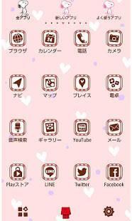 Androidアプリ「スヌーピー「ラブリー」for[+]HOMEきせかえ」のスクリーンショット 3枚目