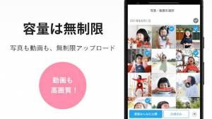 Androidアプリ「家族アルバム みてね - 子供の写真や動画を共有、整理アプリ」のスクリーンショット 2枚目