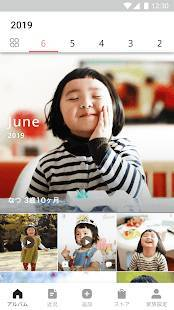 Androidアプリ「家族アルバム みてね - 子供の写真や動画を共有、整理アプリ」のスクリーンショット 5枚目