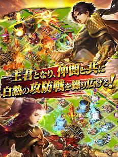 Androidアプリ「三国天武~本格戦略バトル~ 三国志ストラテジー」のスクリーンショット 3枚目