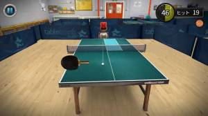 Androidアプリ「Table Tennis Touch」のスクリーンショット 5枚目