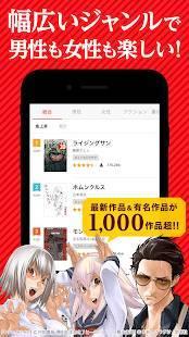 Androidアプリ「マンガZERO: 無料で毎日8話を一気読み!青年漫画、恋愛漫画や名作に出会える人気まんがアプリ!」のスクリーンショット 3枚目