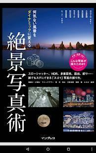 Androidアプリ「Doly - ヨドバシ電子書籍リーダー」のスクリーンショット 3枚目