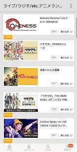 Androidアプリ「dアニメストア - 初回31日間無料」のスクリーンショット 3枚目