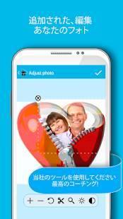 Androidアプリ「PhotoMontager Full」のスクリーンショット 3枚目