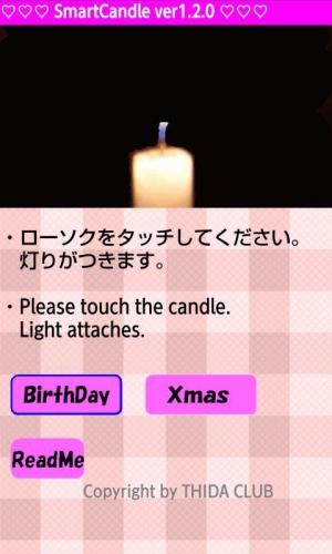 Androidアプリ「SmartCandle 誕生日・クリスマスのろうそく」のスクリーンショット 1枚目