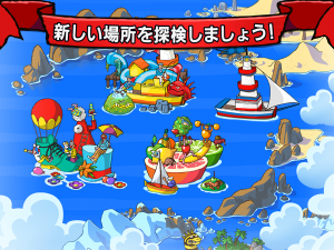 Androidアプリ「ウォーリー& Friends!」のスクリーンショット 4枚目