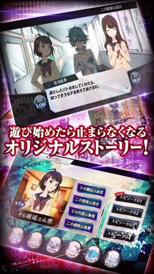 Androidアプリ「selector battle with WIXOSS」のスクリーンショット 4枚目