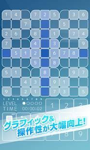 Androidアプリ「いつでもパズル 数プレ - KEMCO」のスクリーンショット 2枚目
