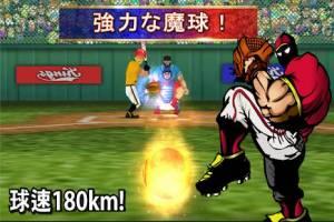 Androidアプリ「がんばる野球王 !(Baseball Kings)」のスクリーンショット 4枚目