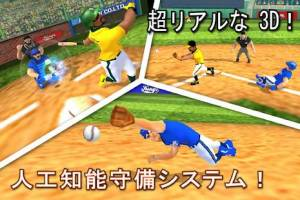 Androidアプリ「がんばる野球王 !(Baseball Kings)」のスクリーンショット 5枚目