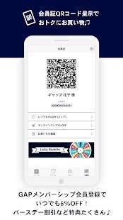 Androidアプリ「GAP Japan 公式アプリ」のスクリーンショット 2枚目
