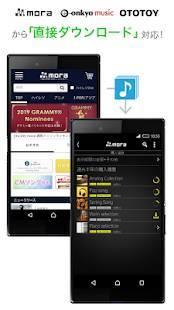Androidアプリ「ハイレゾ再生に最適な音楽プレイヤーアプリ[NePLAYER]」のスクリーンショット 4枚目